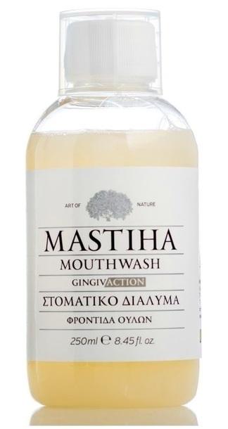 gsh Mastiha płyn do płukania - Zapalenie dziąseł (1)